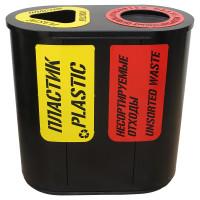 Урна для раздельного сбора мусора «Город» 2 секции (2 х 32л)