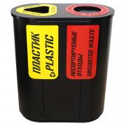 Урна для раздельного сбора мусора «Город» 2 секции (2 х 38л)