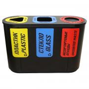 Урна для раздельного сбора мусора «Город» 3 секции (3 х 32л)