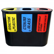 Урна для раздельного сбора мусора «Город» 3 секции (3 х 38л)