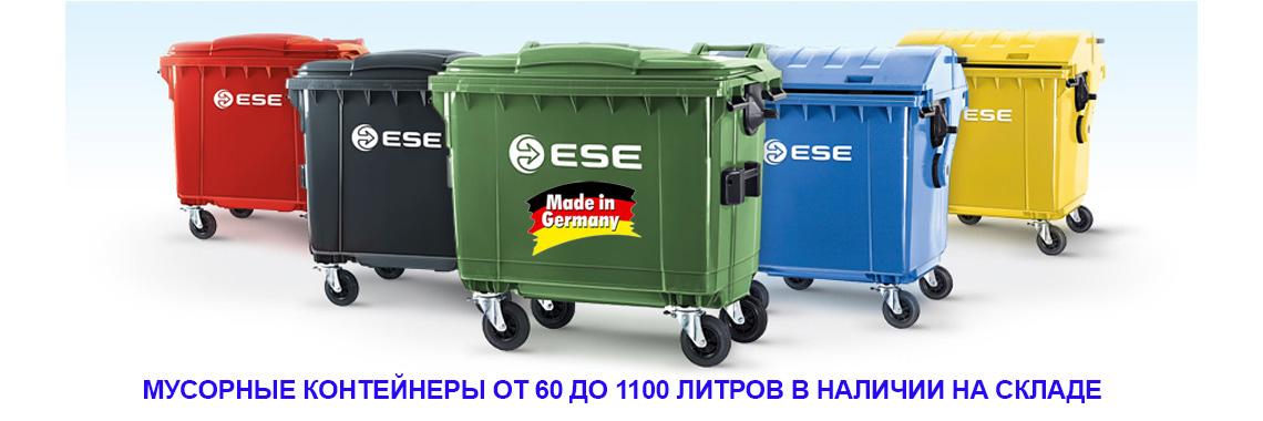 esev2