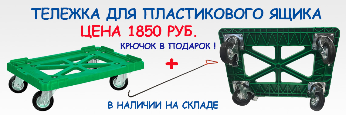 telezhka508belyjfonarialv3
